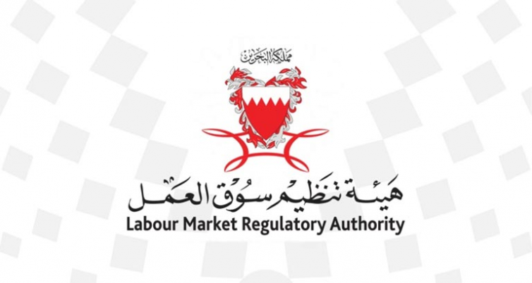 LMRA announces termination of monthly work fees