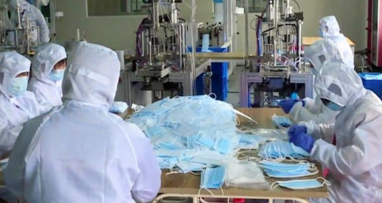 New Medical Face Mask Factory to be Opened in Bahrain