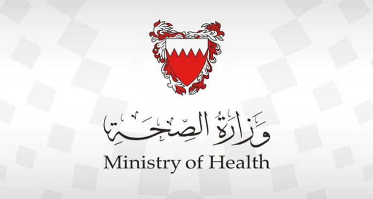 Over half a million people have been fully vaccinated in Bahrain!