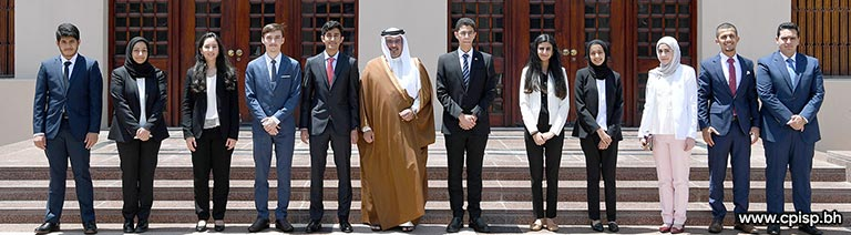 The Crown Prince's International Scholarship Program in Bahrain