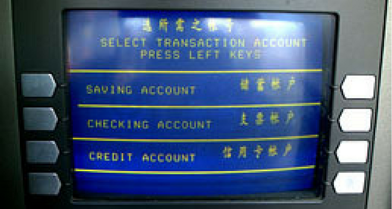 ATMs go Chinese