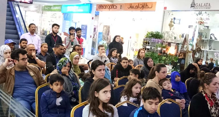 Saar Mall - Learning About Islam