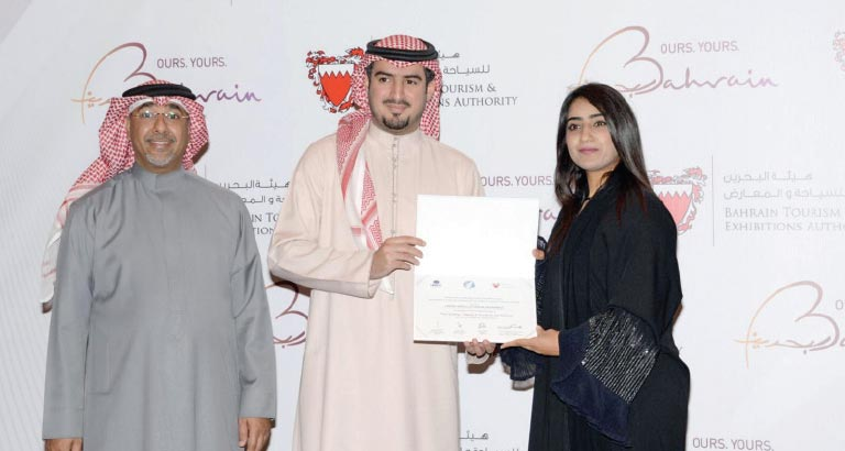 bahrain tour guide award