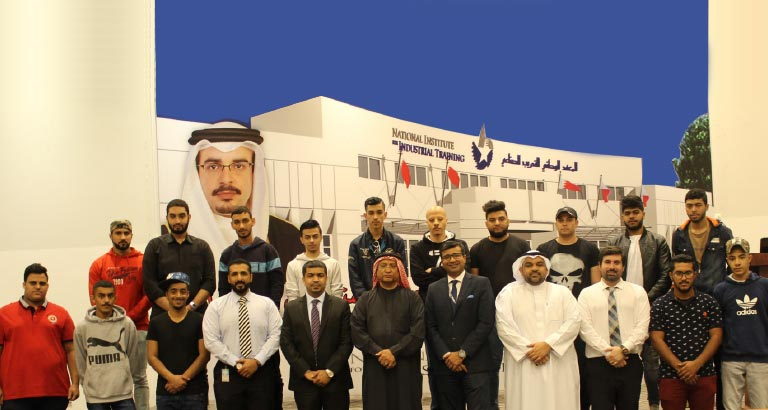 Ebrahim K. Kanoo sponsored Training Programme