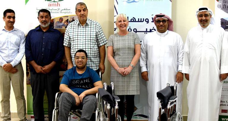 The American Mission Hospital charity event in bahrain