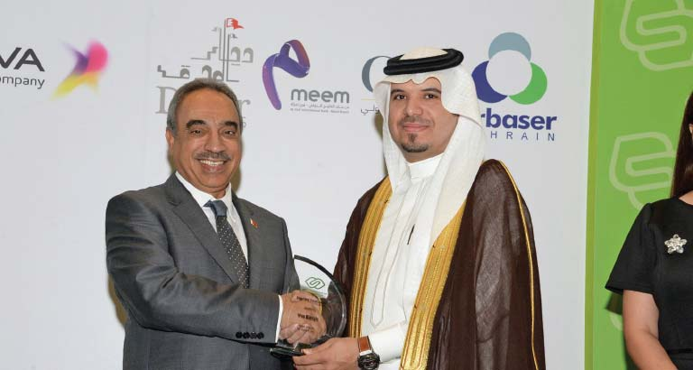 smart awards viva bahrain, bahrain smart cities summit 2019