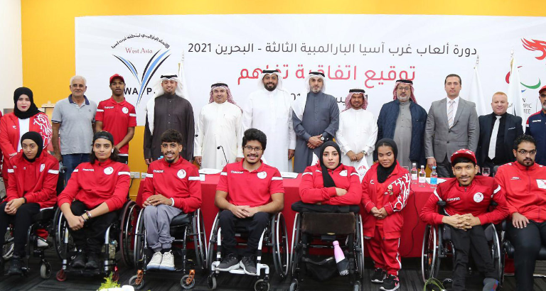 Kingdom of Bahrain To Host The 3rd West Asian Paralympic Games 2021