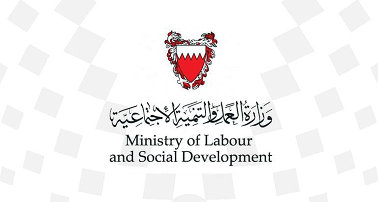 Ministry of Labour and Social Development Bahrain