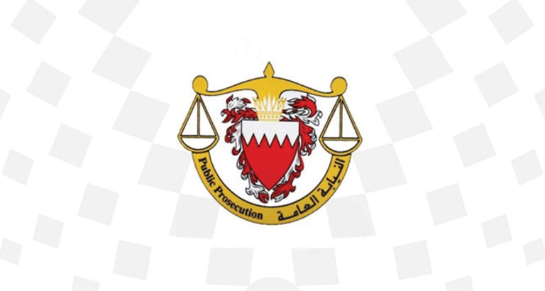 Violating prevention isolation decisions is a crime under Bahrain's law