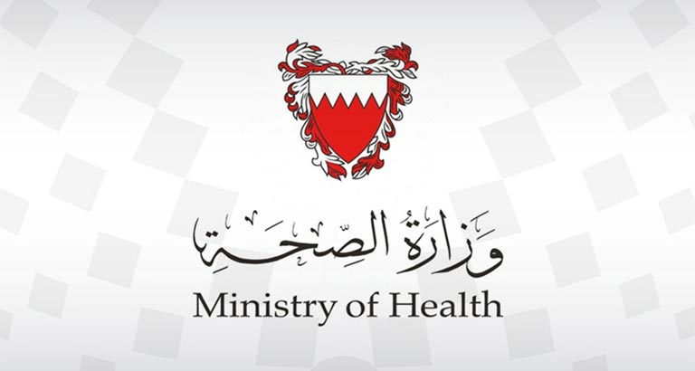 ministry of health in bahrain