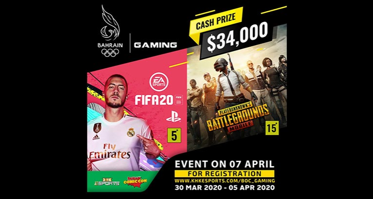 $34,000 up for grabs in BOC E-Gaming Tournament with KHK ESPORTS and ComiCon