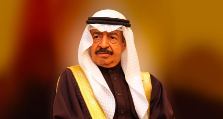 HRH Premier's Ramadan Gifts to be Distributed to Needy Bahraini Families