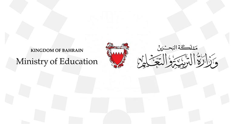 Bahrain Educational at covid19 times