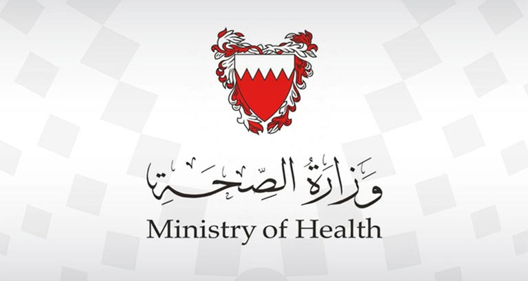 Quarantined Citizens to Self-isolate at Home in line with Bahrain's Health Regulations