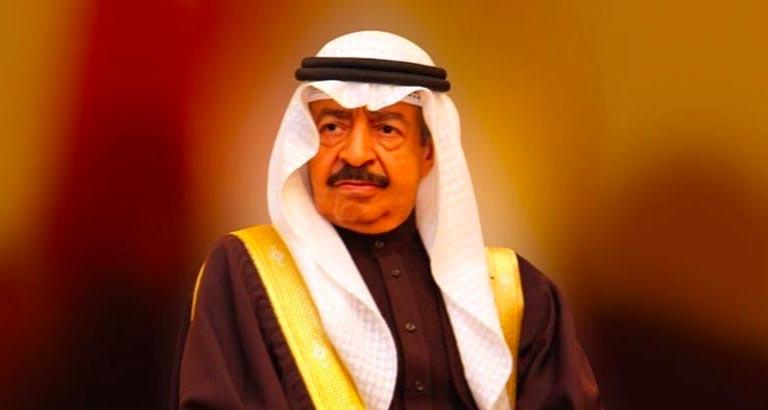 bahrain Prime Minister 2020
