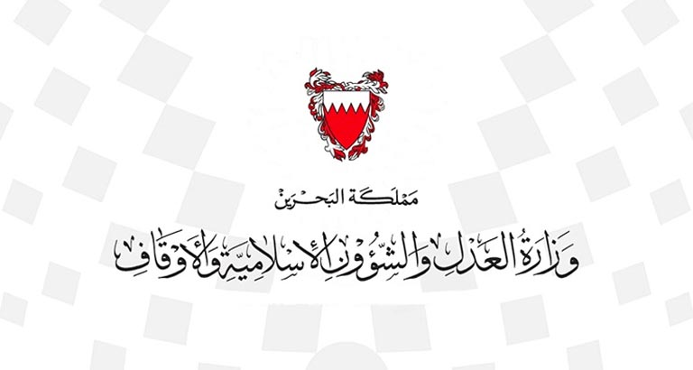 Justice Ministry Launches New Documentation, Certification Appointment System