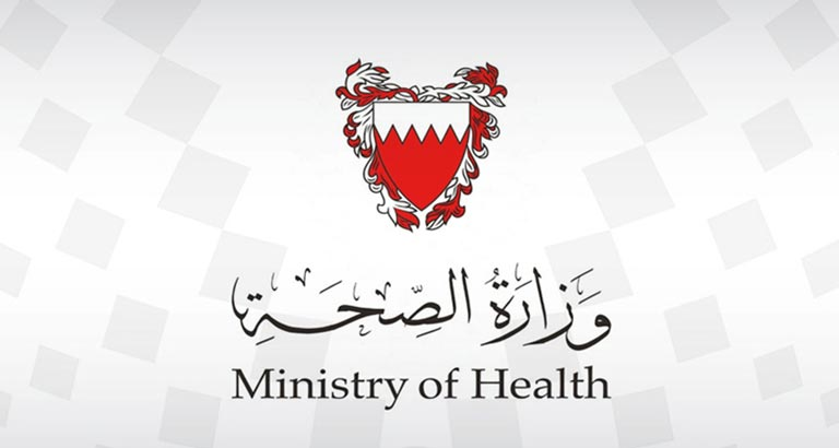 Eid Al Fitr Timings for Bahrain's Health Centres and Salmaniya Medical Centre