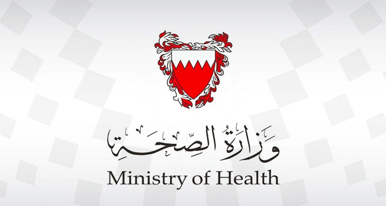 Ministry of Health Releases Update on Family Who Did Not Follow COVID-19 Health Guidelines