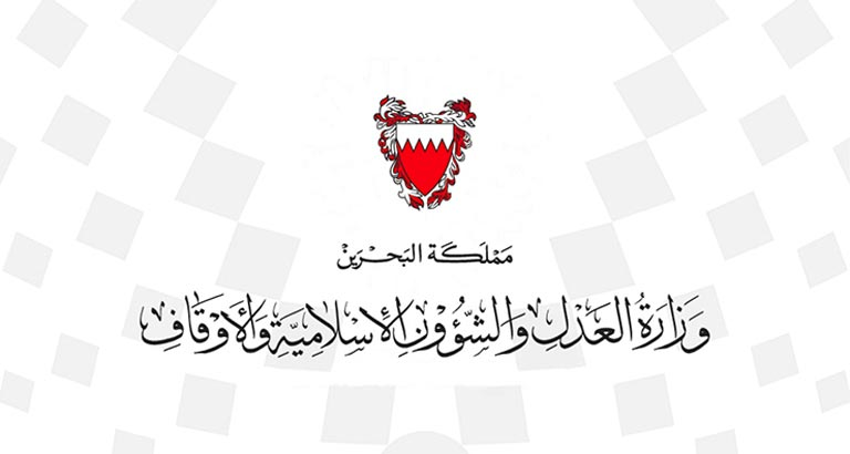 Friday Prayers to Resume in Bahrain on June 5
