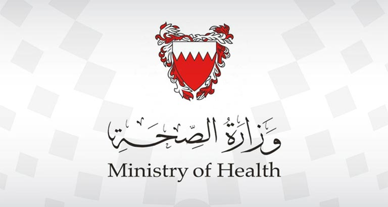 Ministry of Health Reports Increase in Coronavirus Cases from Contacts of Active Cases