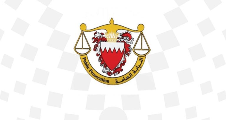 Three Defendants Fined for Violating Health Regulations in Bahrain