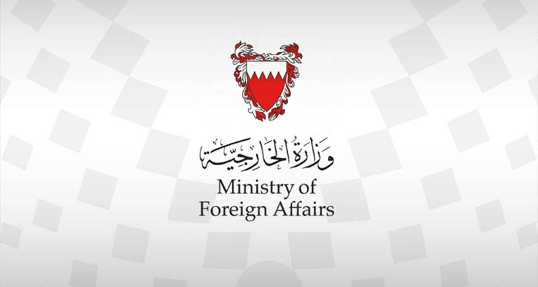 Bahrain Expresses Solidarity with Egypt