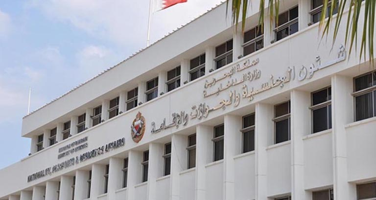 Bahrain Validity of All Expired and Valid Visit Visas Extended for 3 Months