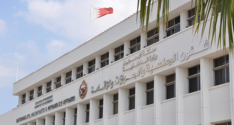 NPRA office in Muharraq to reopen on Sunday for providing residency sticker service only