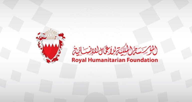 Royal Humanitarian Foundation steps up support to Lebanon