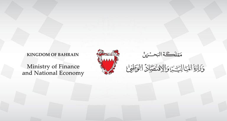 Ministry of Finance and National Economy completes first half-year accounts report 2020