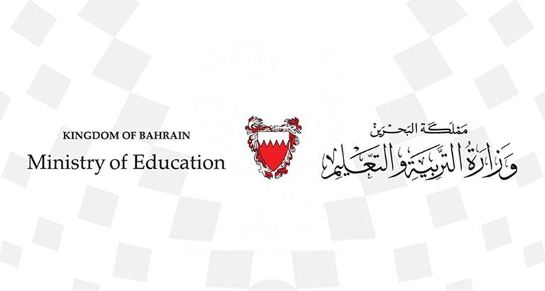 bahrain school year to start in September