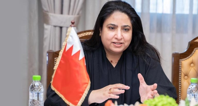 Supreme Council for Women's role in empowering Bahraini women praised