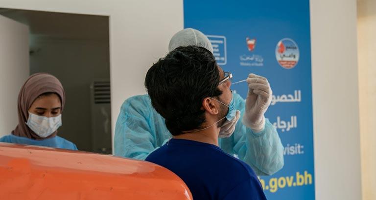 drive through covid test in bahrain