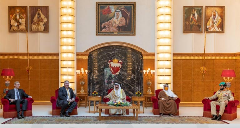HM King receives US Secretary of State