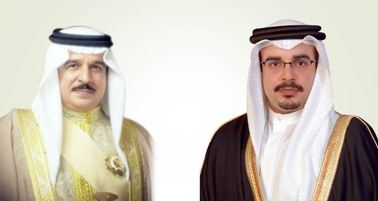 bahrain new prime minister