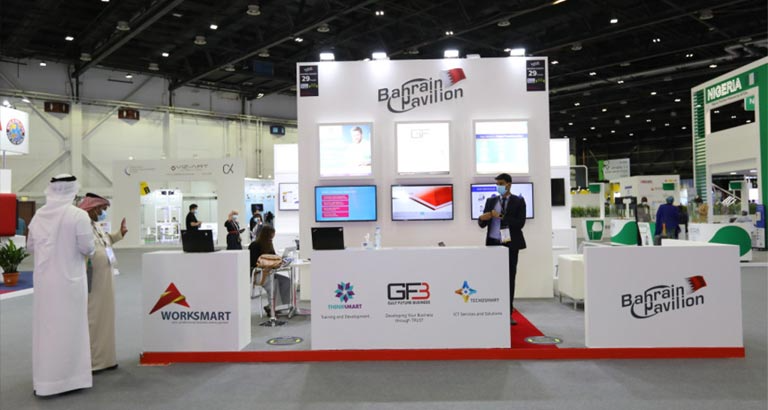 Bahrain Records Successful Participation in the Middle East's largest tech exhibition - GITEX Dubai 2020