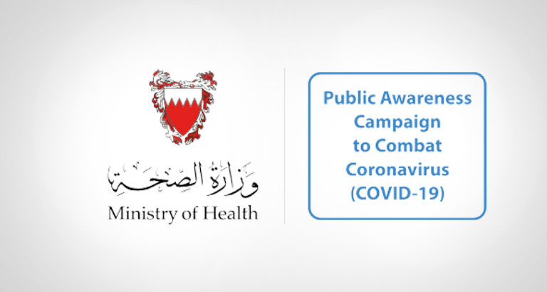 Bahrain: Significant spike in Covid-19 cases leads to health ministry warnings
