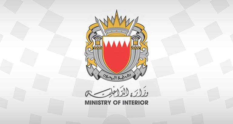 Bahrain completes vaccination of prison inmates