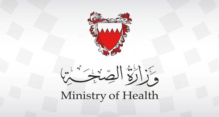 Covid-19 deaths in Bahrain reaches grim milestone