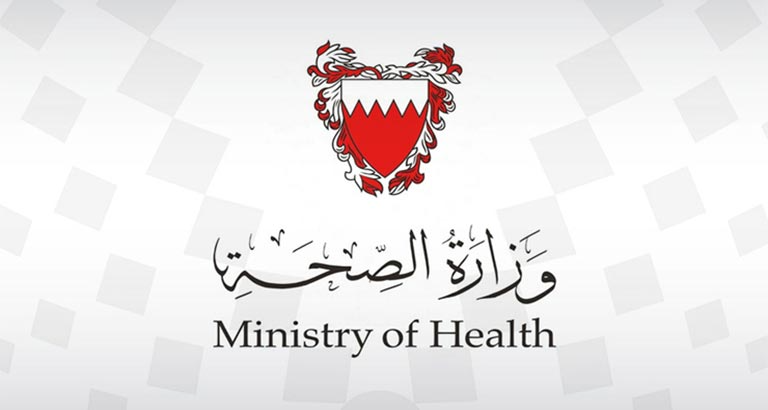 Half a million second doses completed in bahrain