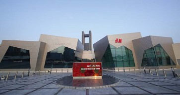 Bahrain's Latest Waterfront Mall