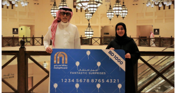 City Centre Bahrain Donates BD 1000/- to Child's Wish Society