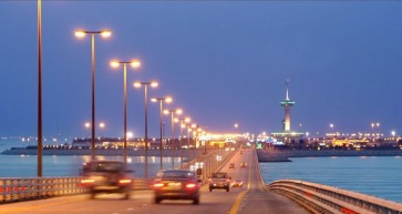 New Causeway to Boost Links Between Bahrain and Saudi Arabia