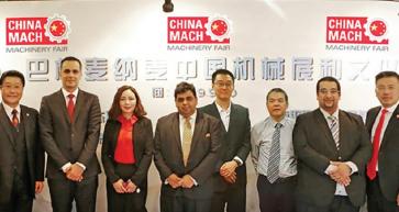 Chinese Partner for Gulf Industry Fair