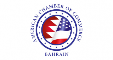 Bahraini Delegation at Amcham Forum