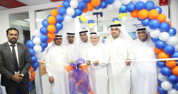 Alyousuf Exchange Opens New Branches