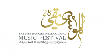 The 28th Bahrain International Music Festival