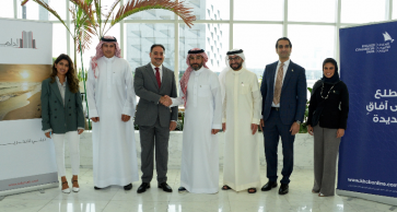 Edamah Signs a BD 4.5m Financing Agreement with KHCB for Salmaniya Carpark Development