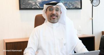 Ahmed Alammadi Diyar Al Muharraq