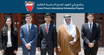 CPISP now accepting 2021 scholarship applications until 19 March 2020